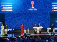 На Кубке конфедераций российские футболисты сыграют с Португалией, Мексикой и Новой Зеландией