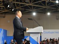 """Владимир Путин: """"Жив, оказывается, футбол-то в России"""""""