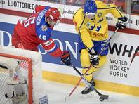 Хоккеисты сборной России победили шведов на этапе Евротура