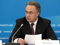 Мутко дал понять, что отстранение Еременко не связано с футболом