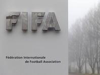 ФИФА объявила десятку лучших тренеров 2016 года