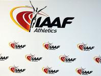 """IAAF сократила число претендентов на титул """"Легкоатлет года"""""""