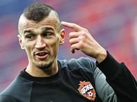 УЕФА перенес оглашение приговора футболисту ЦСКА Роману Еременко