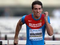 Сергей Шубенков ради допуска на Олимпиаду готов был переехать в США