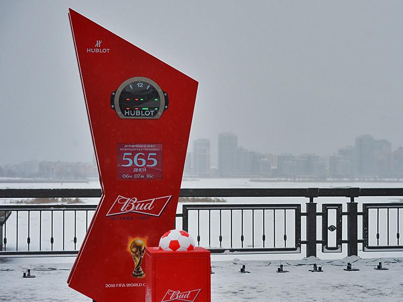 Часы с обратным отсчетом времени до старта чемпионата мира по футболу 2018 года в России были запущены в Казани в субботу, за 565 дней до начала турнира