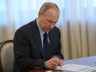 Путин подписал закон об уголовной ответственности за склонение к допингу