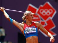 Спортивный арбитраж лишил Россию еще одной олимпийской медали