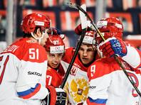 Российские хоккеисты выиграли первый этап Евротура