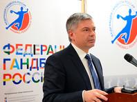 Главой Федерации гандбола России переизбран Сергей Шишкарев