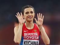 Легкоатлетка Кучина попросила разрешения у IAAF выступать в соревнованиях под нейтральным флагом