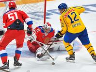 Сборная России проиграла Швеции на старте домашнего этапа Евротура