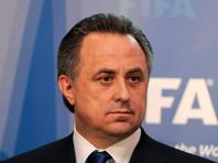 УЕФА планирует выдвинуть Мутко в совет ФИФА