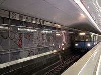 В московском метро запустили поезд, посвященный Кубку конфедераций