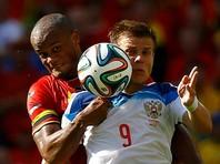 РФС подтвердил проведение товарищеского матча с Бельгией в марте