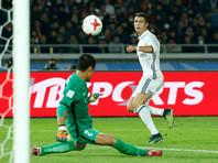 """Три гола Роналду помогли """"Реалу"""" второй раз выиграть клубный чемпионат мира"""