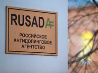 Кремль категорически отрицает новые обвинения в господдержке допинга