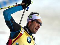 Фуркад выиграл пятый старт подряд в Кубке мира, Бабиков финишировал третьим