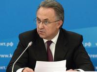 У сборной России по футболу возникли проблемы с организацией товарищеских матчей