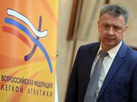 Дмитрий Шляхтин переизбран президентом Всероссийской федерации легкой атлетики