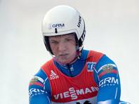 Саночник Роман Репилов стал самым быстрым на этапе Кубка мира