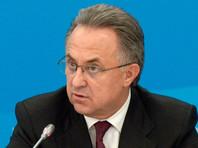 Мутко ждет очередной атаки на российский спорт после оглашения доклада Макларена