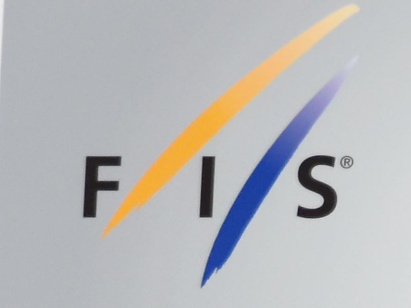 Допинговая комиссия FIS отклонила апелляции отстраненных российских лыжников