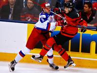 Россия проиграла Канаде на старте молодежного чемпионата мира по хоккею