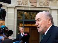 CAS отклонил апелляцию бывшего президента ФИФА Йозефа Блаттера