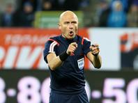 Россиянин Сергей Карасев вошел в двадцатку лучших футбольных арбитров мира