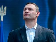 Виталий Кличко стал