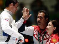 Тренер российских рапиристов уходит после олимпийского триумфа