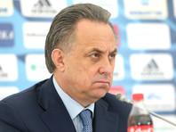 Мутко заявил, что имиджу российского спорта в этом году нанесен большой урон