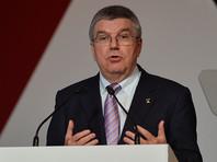 """Бах пообещал, что МОК даст шанс всем """"быть услышанными"""" в ходе расследования по допингу на ОИ-2014"""