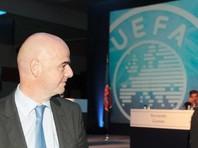 ФИФА расширила число команд - участниц чемпионата мира до 48