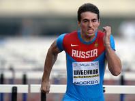 Бегун Сергей Шубенков готов выступать под нейтральным флагом