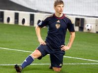 Аршавин попал в компанию легенд футбола, никогда не игравших на чемпионатах мира