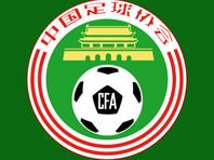 В Китае сократят иррационально высокие зарплаты футболистов