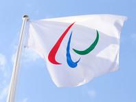 Россиянам запретили участвовать в отборе на зимнюю Паралимпиаду 2018 года