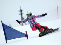 Соревнования Кубка мира по сноуборду в Казани отменены из-за финансовых проблем