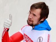 IBSF сняла с российских скелетонистов временное отстранение от соревнований