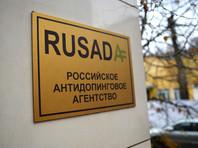 Последнего дееспособного российского ходока дисквалифицировали на четыре года