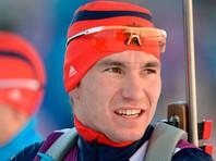 Александр Логинов и Светлана Старых стали чемпионами Европы по биатлону