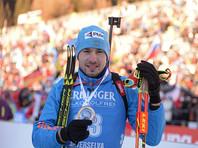Биатлонист Антон Шипулин выиграл бронзу на этапе Кубка мира
