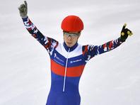 Российский конькобежец Семен Елистратов победил в многоборье на чемпионате Европы по шорт-треку в итальянском Турине