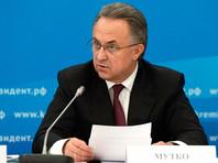 Жеребьевка чемпионата мира по футболу 2018 года пройдет в Кремле