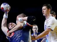 Российские гандболисты проиграли действующим чемпионам мира