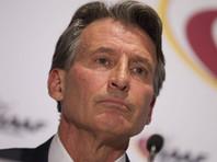 Британский парламент уличил во лжи главу IAAF лорда Себастьяна Коу