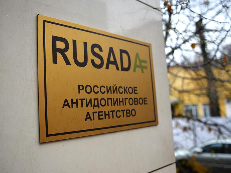 Всероссийская федерация легкой атлетики дисквалифицировала на четыре года ходока Александра Яргунькина за употребление допинга