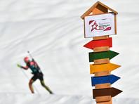 Австрийская полиция конфисковала у сборной Казахстана по биатлону медицинские препараты