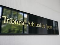 Спортивный трибунал отклонил апелляции пятерых российских лыжников